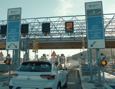 Kapsch TrafficCom | Greece Hybrid Multi-Lane Toll System